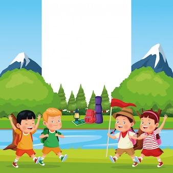 Дети на школьной экскурсии