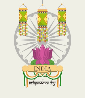 カラフルなインドの独立記念日カード