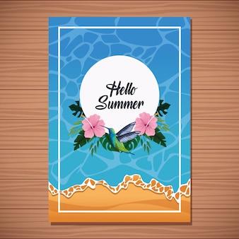 Привет летняя открытка на деревянном фоне