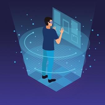 Технология очков виртуальной реальности