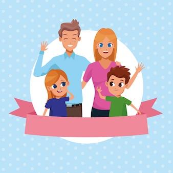 家族の両親と子供の漫画
