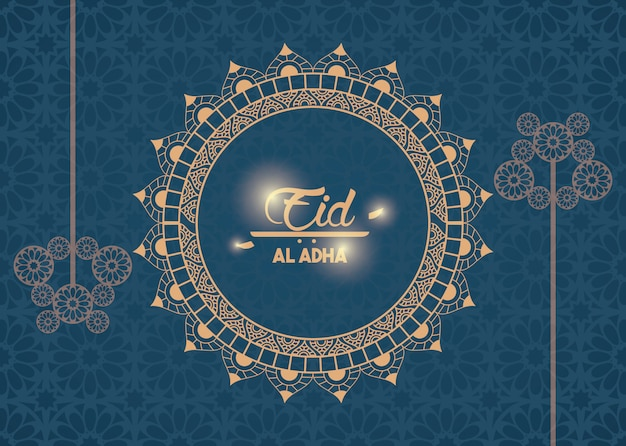 Ид аль адха праздник мусульман