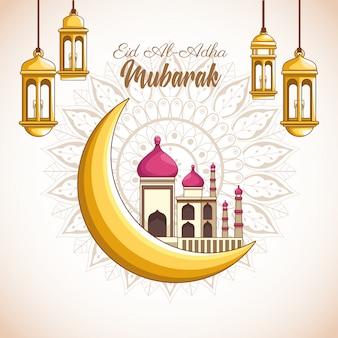 Крупный фестиваль мусульман