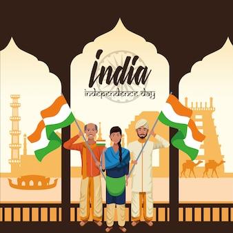 インド独立記念日カード