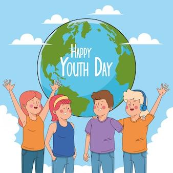 Счастливая молодежная открытка с мультфильмами для подростков