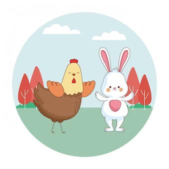 幸せな農場の動物漫画