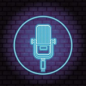 Микрофон неоновый