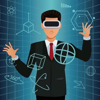 仮想現実眼鏡スマート技術を使用している男