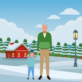 老人と子供のアバター