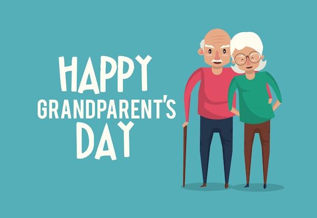 Счастливая бабушка и дедушка с мультфильмами