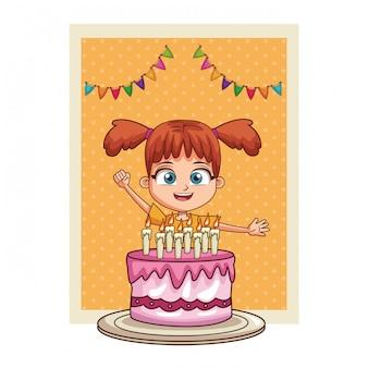 お嬢さんお誕生日おめでとう