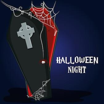 幸せなハロウィーンの怖い夜の漫画