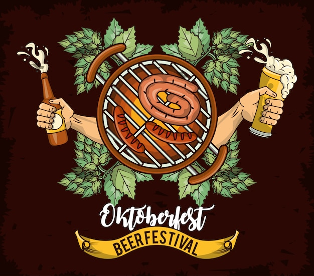 Праздник октоберфест, дизайн пивного фестиваля