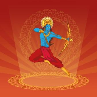 Счастливый фестиваль душера в индии