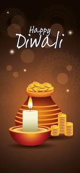 ハッピーディワリインドのお祝いのデザイン