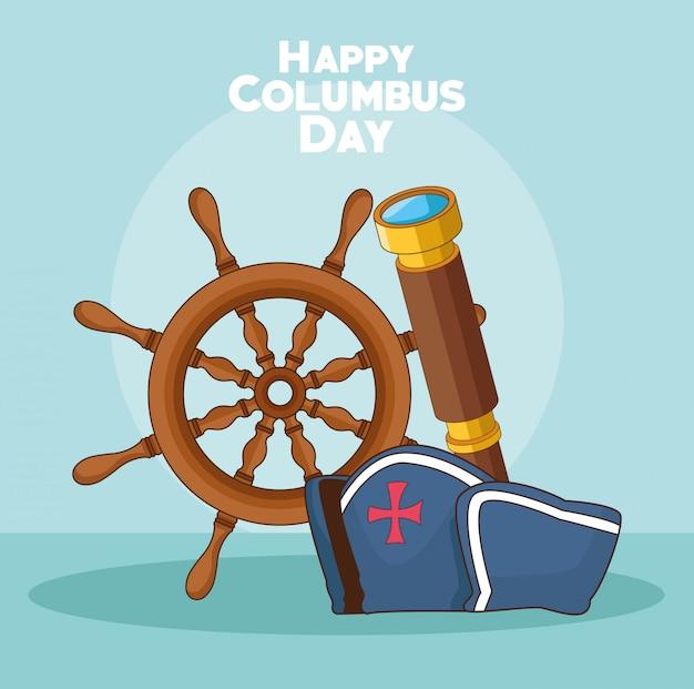 船の舵とハッピーコロンブスデーのデザイン