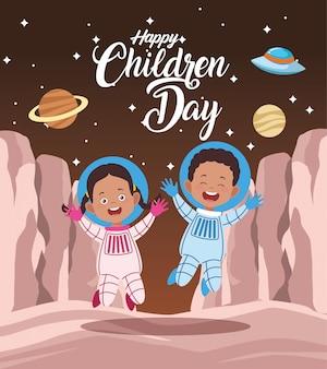 スペースで子供カップルと幸せな子供の日グリーティングカード