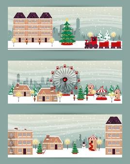 クリスマス冬のストリートシーンのバンドル