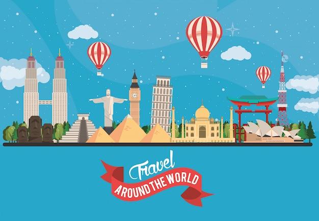 設定されたモニュメントで世界を旅しよう