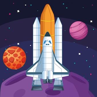 月と惑星の銀河宇宙探査における宇宙船