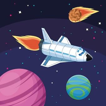 Космические планеты и исследование астероидов