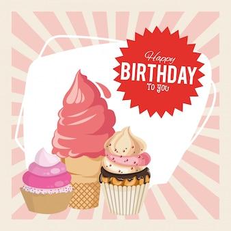 お誕生日おめでとうお祝いパーティーおいしいカップケーキとアイスクリーム