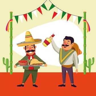 Мексиканские мультфильмы