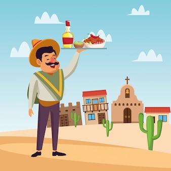 Мексиканский мультфильм человек
