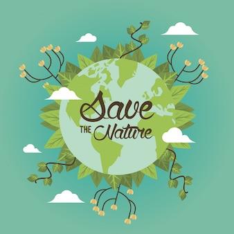 世界の惑星カードで自然キャンペーンを保存