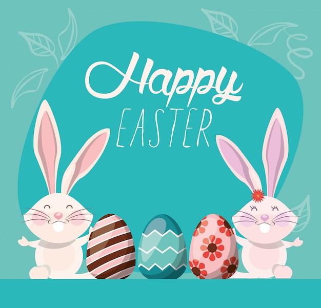 Пасхальная открытка с кроликами и яйцами