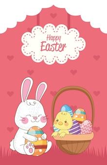 ウサギとひよこが描かれた卵を持ち上げるハッピーイースターカード