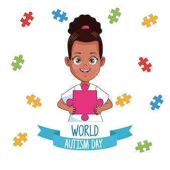 パズルのピースを持つ世界自閉症の日の少女ベクトルイラストデザイン
