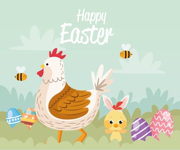 鶏家族と卵が描かれた幸せなイースターカード