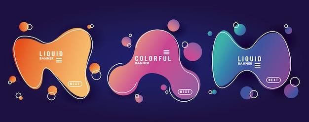 Жидкие и разноцветные баннеры фонов