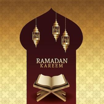 コーランの本でラマダンカリームお祝い