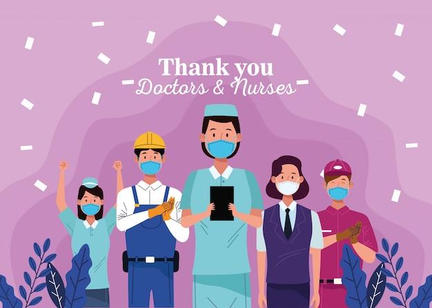 医師や看護師に感謝のメッセージをフェイスマスクを使用して労働者のグループ