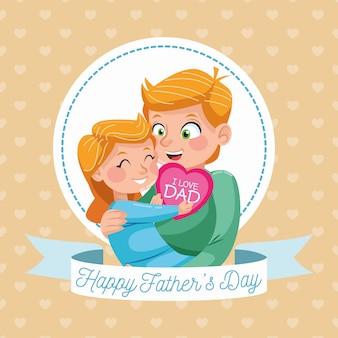 Счастливая отцовская открытка с папой в круговой рамке
