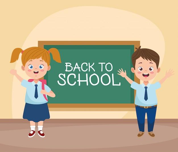 教室のキャラクターに制服を着た小さな学生