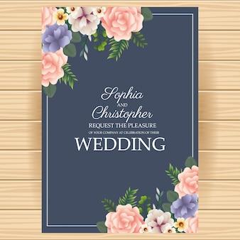 花のフレームの結婚式の招待状