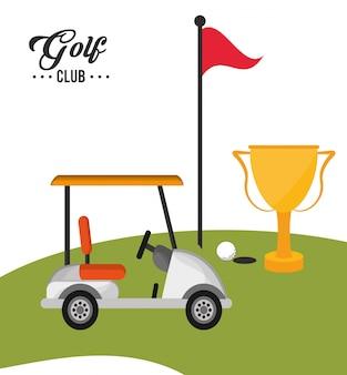 ゴルフクラブの車のトロフィーの旗とボール