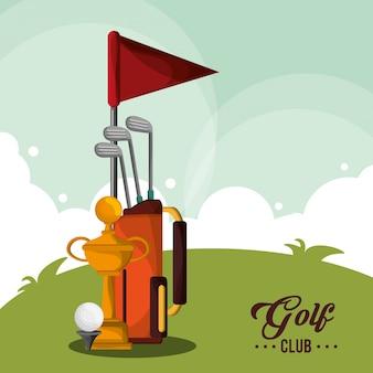 ゴルフクラブバッグのトロフィーとボール