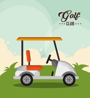 ゴルフクラブの車のスポーツの設計