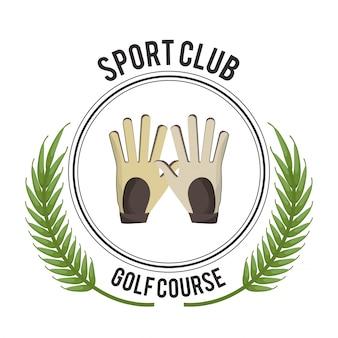 スポーツクラブゴルフコースのグローブデザイン