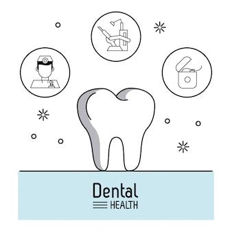 Инфографический фон для стоматологической помощи