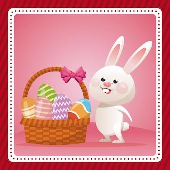 Счастливый пасхальный кролик яйцо декоративный праздник