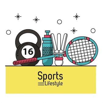 バドミントンラケットとボールを持つスポーツライフスタイルのカラフルなポスター