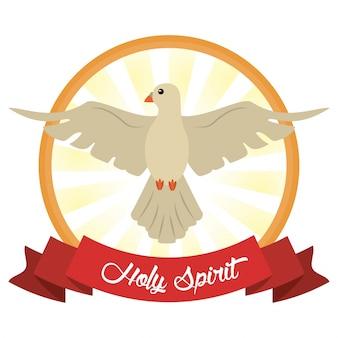 聖霊信仰希望イメージ