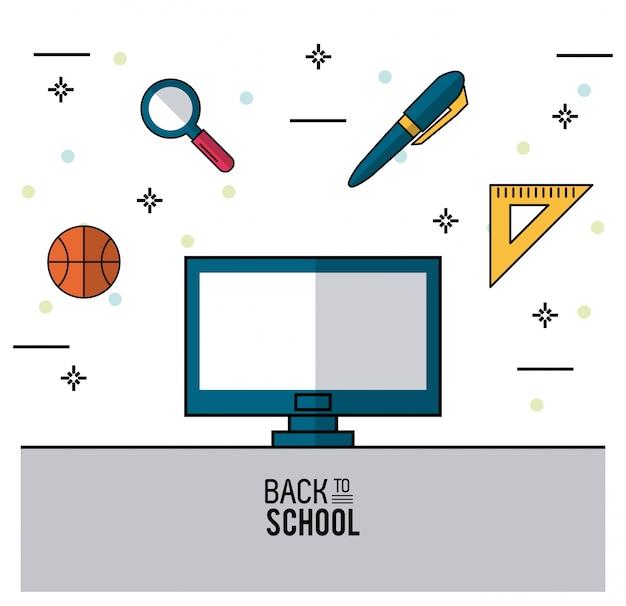 コンピュータと消しゴムバスケットボール虫眼鏡ペンとチーム