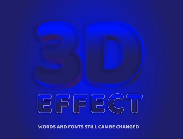 Современный редактируемый текстовый эффект со световым эффектом