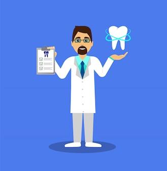 リストと治療された歯を持つ歯科医。